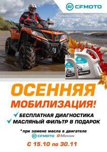 listovka_TO_15.10_30.11
